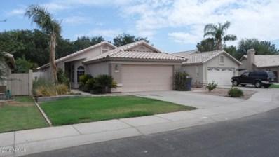63 S Tiago Drive, Gilbert, AZ 85233 - MLS#: 5790611