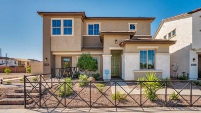 721 N Sparrow Court, Gilbert, AZ 85234 - MLS#: 5790617