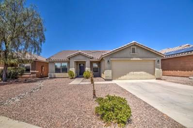 1845 N Greenway Lane, Casa Grande, AZ 85122 - MLS#: 5790636