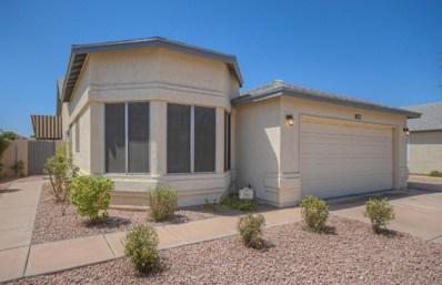 3045 E Siesta Lane, Phoenix, AZ 85050 - MLS#: 5790674