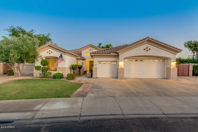 233 W Krista Way, Tempe, AZ 85284 - MLS#: 5790736