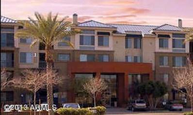 1701 E Colter Street Unit 418, Phoenix, AZ 85016 - MLS#: 5790840