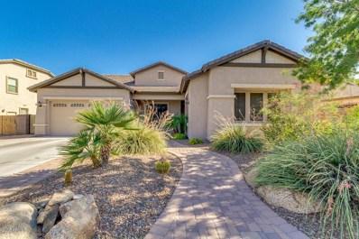 44567 W Sedona Trail, Maricopa, AZ 85139 - MLS#: 5791125