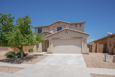 17666 W Molly Lane, Surprise, AZ 85387 - MLS#: 5791390