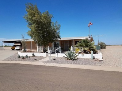 1895 S Utah Drive, Casa Grande, AZ 85194 - MLS#: 5791460