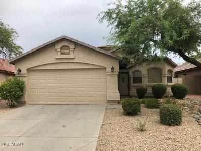4354 E Lone Cactus Drive, Phoenix, AZ 85050 - MLS#: 5791610