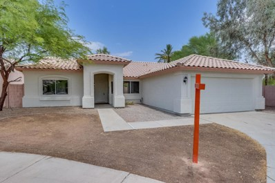 16160 W Maricopa Street, Goodyear, AZ 85338 - MLS#: 5791642
