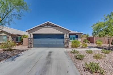 7955 S Abbey Lane, Gilbert, AZ 85298 - MLS#: 5791697