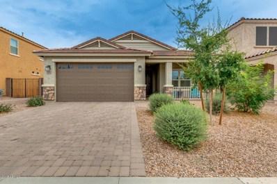 3332 E Lantana Place, Chandler, AZ 85286 - MLS#: 5791832