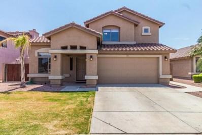 15867 W Tasha Drive, Surprise, AZ 85374 - MLS#: 5791852