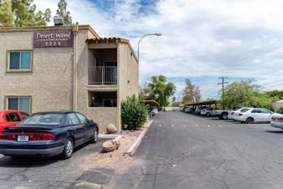 2220 W Dora Street Unit 230, Mesa, AZ 85201 - MLS#: 5792090