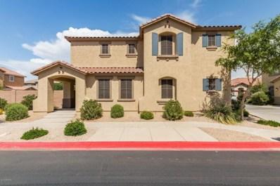 6321 S Blake Street, Gilbert, AZ 85298 - MLS#: 5792099