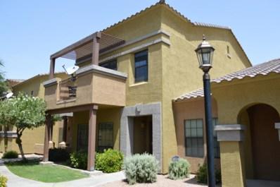 1702 E Bell Road Unit 132, Phoenix, AZ 85022 - #: 5792177