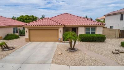 15560 W Crocus Drive, Surprise, AZ 85379 - MLS#: 5792349