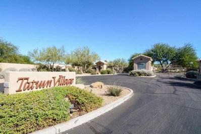 4715 E Casey Lane, Cave Creek, AZ 85331 - MLS#: 5792530