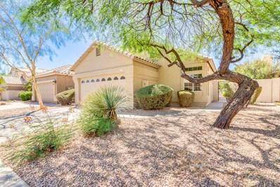 652 S Catalina Street, Gilbert, AZ 85233 - MLS#: 5792561