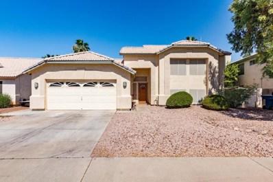 1014 N Blue Marlin Drive, Gilbert, AZ 85234 - MLS#: 5792739