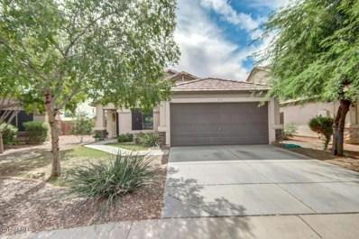 14715 W Watson Lane, Surprise, AZ 85379 - MLS#: 5792765