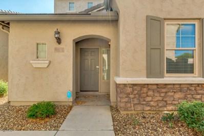 8351 W Vernon Avenue, Phoenix, AZ 85037 - MLS#: 5793044