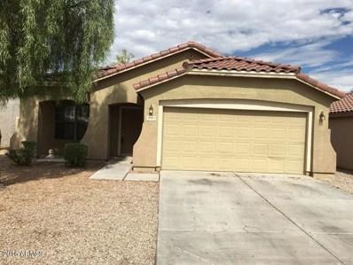 5039 S 25TH Drive, Phoenix, AZ 85041 - MLS#: 5793214