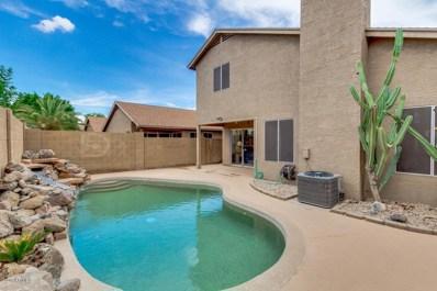 14954 W Rockrose Way, Surprise, AZ 85374 - MLS#: 5793468
