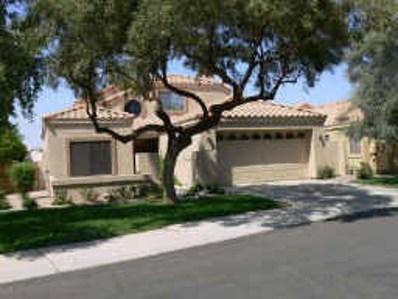 334 E Stonebridge Drive, Gilbert, AZ 85234 - MLS#: 5793652