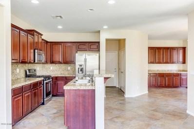 3973 E Yeager Drive, Gilbert, AZ 85295 - MLS#: 5793660
