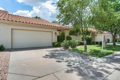 989 E Todd Drive, Tempe, AZ 85283 - MLS#: 5793751
