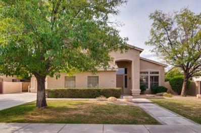 1658 E Kenwood Street, Mesa, AZ 85203 - MLS#: 5793767