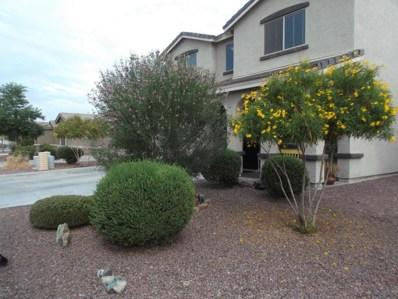 1765 W Gold Mine Way, Queen Creek, AZ 85142 - MLS#: 5794016