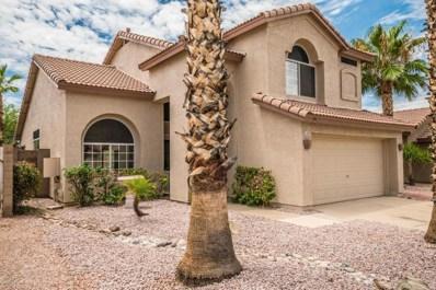 3215 E Sequoia Drive, Phoenix, AZ 85050 - MLS#: 5794342