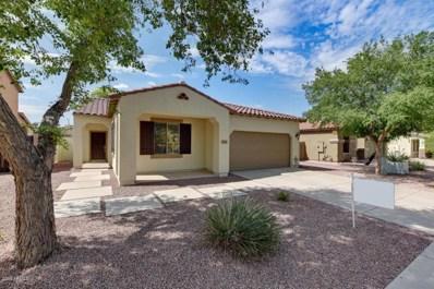 3721 E Vallejo Drive, Gilbert, AZ 85298 - MLS#: 5794422