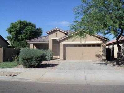 4524 S 25TH Drive, Phoenix, AZ 85041 - MLS#: 5794541