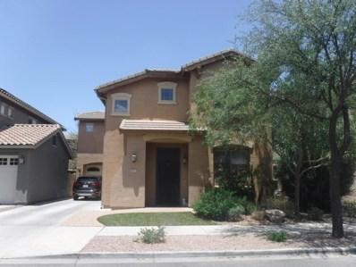 18832 E Seagull Drive, Queen Creek, AZ 85142 - MLS#: 5794581