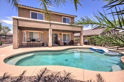 41391 W Cahill Drive, Maricopa, AZ 85138 - MLS#: 5794629