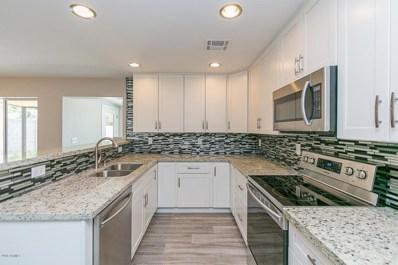 1319 E Seldon Lane, Phoenix, AZ 85020 - MLS#: 5794725