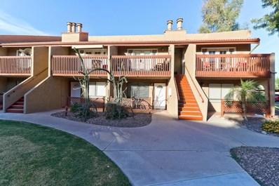 14203 N 19TH Avenue Unit 1057, Phoenix, AZ 85023 - #: 5794884