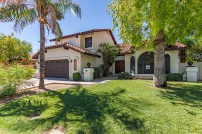 1333 E Grandview Street, Mesa, AZ 85203 - MLS#: 5794925