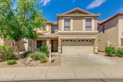 5714 N 124TH Lane, Litchfield Park, AZ 85340 - MLS#: 5794929