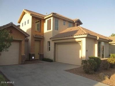 7244 W Park Street, Laveen, AZ 85339 - MLS#: 5794992