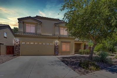 3458 N Lady Lake Lane, Casa Grande, AZ 85122 - MLS#: 5795006