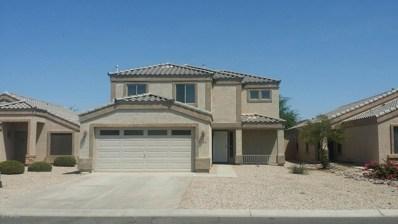 1328 E Bradstock Way, San Tan Valley, AZ 85140 - MLS#: 5795044