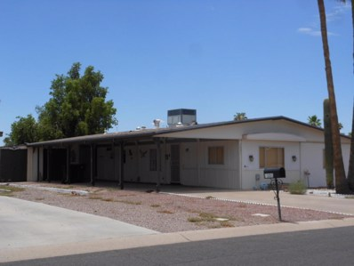 7331 E Juanita Avenue, Mesa, AZ 85209 - MLS#: 5795045