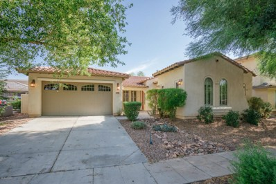 15350 W Eugene Terrace --, Surprise, AZ 85379 - MLS#: 5795055