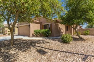 23757 W Grove Street, Buckeye, AZ 85326 - MLS#: 5795083