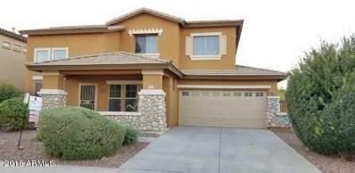 8805 W Gardenia Avenue, Glendale, AZ 85305 - MLS#: 5795411