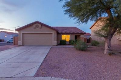 10548 E Balmoral Avenue, Mesa, AZ 85208 - MLS#: 5795502