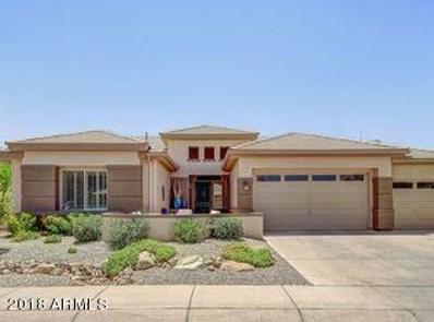 567 E Parkview Drive, Gilbert, AZ 85295 - MLS#: 5795610