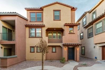 2027 N 77TH Drive, Phoenix, AZ 85035 - MLS#: 5795625