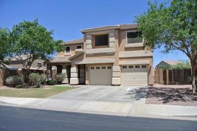 6543 S Onyx Drive, Chandler, AZ 85249 - MLS#: 5795722